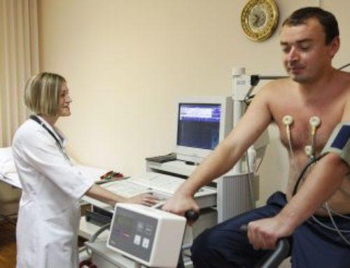 Лечение сердечно-сосудистой системы и системы кровообращения — Кавминводы