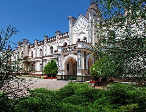 Санаторий «Истокъ» Отдых в Кавминводах — Ессентуки