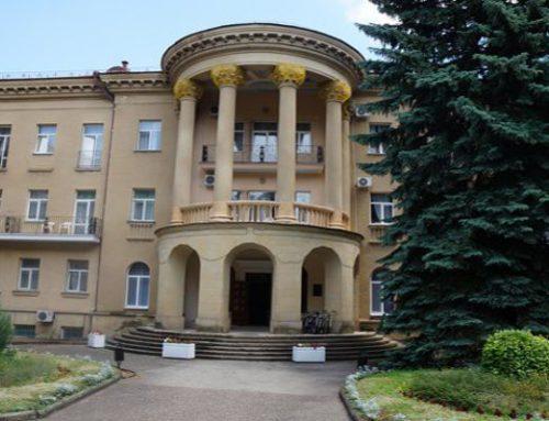 Санаторий «Шахтёр» Отдых в Кавминводах — Ессентуки