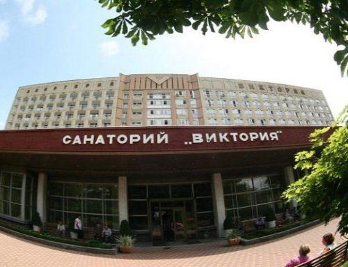 Санаторий «Виктория» Отдых в Кавминводах — Кисловодск