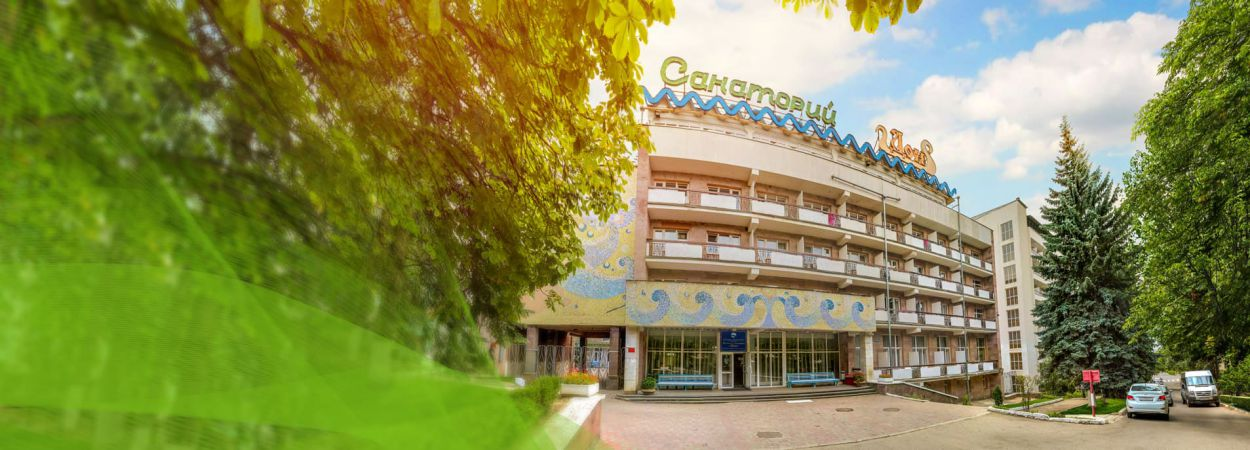 Санаторий Дон Пятигорск
