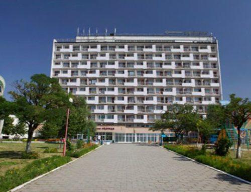Санаторий «Дубрава» г. Железноводск — Кавминводы