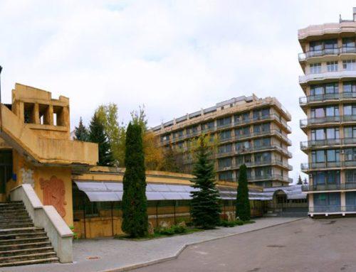 Санаторий Лесная Поляна Пятигорск