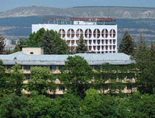 Санаторий «Центросоюза РФ» г. Ессентуки — Кавминводы