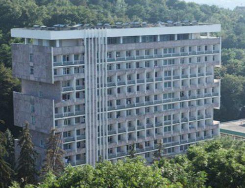 Санаторий «им. Димитрова» г. Кисловодск — Кавминводы