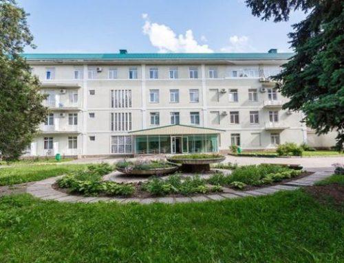Санаторий «Центр- союз» г. Ессентуки — Кавминводы
