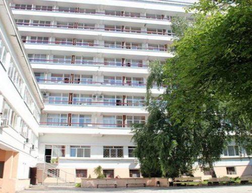 Санаторий «Тарханы» г. Пятигорск — КавМинВоды