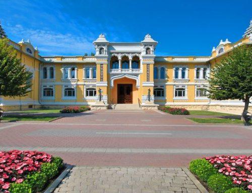 Санаторий «Главные Нарзанные Ванны» Кисловодск